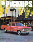 1967 Ford Truck dealer's brochure