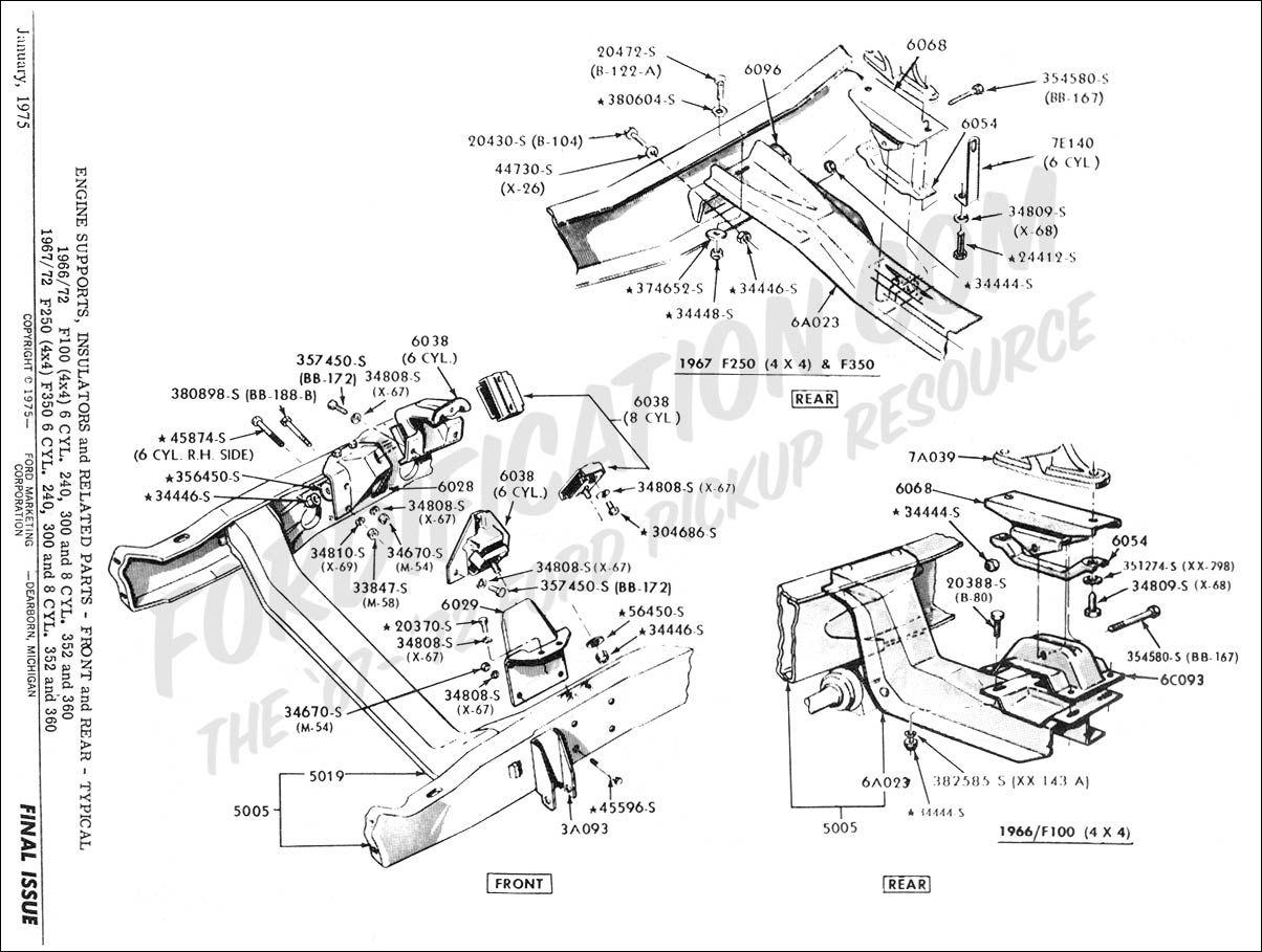 ford truck part numbers  engine supports
